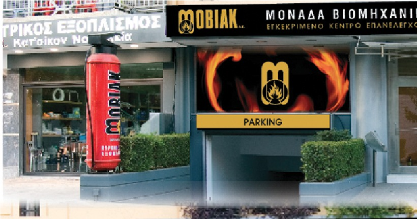 MOBIAK S.A.